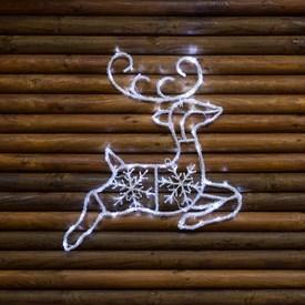 Weihnachtsbeleuchtung Rentier Beweglich.Weihnachtliche Led Rentiere Für Außen Luminal Park
